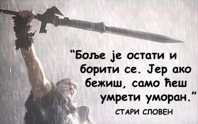 Златко Гигић - Фото: Зоран Мрђа
